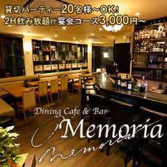 Cafe&Bar Memoria(メモリア) 戸塚店