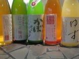 おいしい果実酒・梅酒・そろっています。