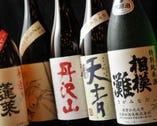 神奈川のお酒もたくさんありますよ。