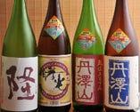 日本酒コーディネーターが、あなたのサポート致します!