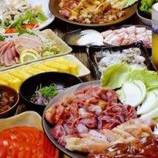 桜島コース★お食事のみ(SAKURAJIMA course ※Meal only)