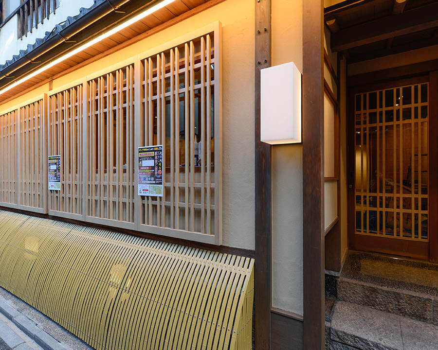 串カツとレモンサワーの店 先斗町酒场