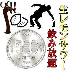 Kushikatsu-to Remonsawa-no Mise Pontochosakaba