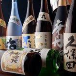 日本酒・焼酎はその時で厳選して