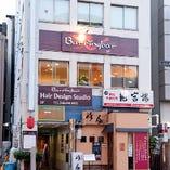 JR 大宮駅 東口 徒歩3分