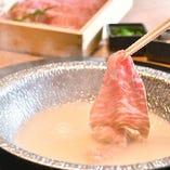 丁寧に仕上げた特製コムタンスープで味わうしゃぶしゃぶ鍋も絶品