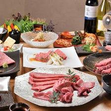 【彩コース】上ハラミなど選べる塊肉や、上焼肉10種、ハネシタすき焼き仕立てなど全13品