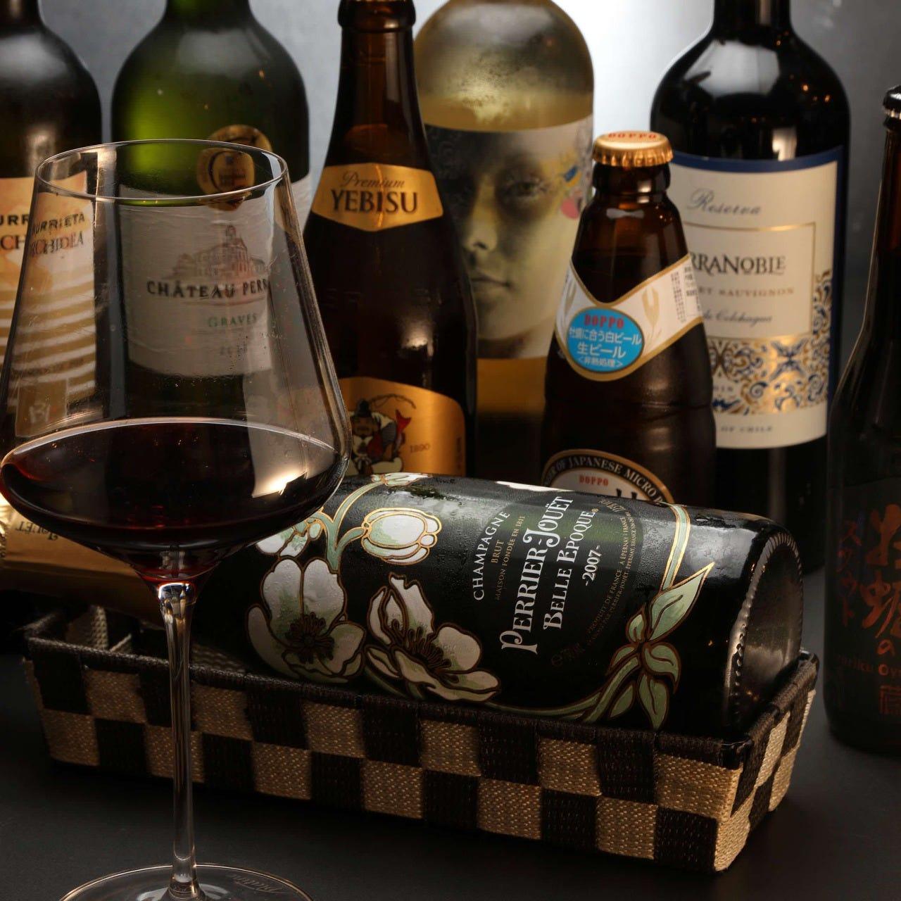 赤・白・スパークリングと多種多彩なラインナップのワイン