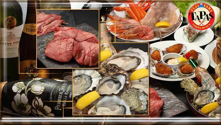 Grill & Seafood FUJIYAMA TAPAS(フジヤマタパス)