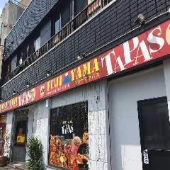 Fujiyama TAPAS ~フジヤマタパス~