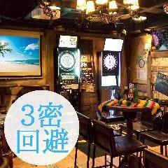 【貸切・オフ会プラン】≪3時間≫ハニートースト+ソフトドリンク飲み放題付き!