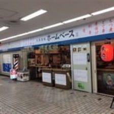 便利な立地◎桜木町駅 徒歩2分