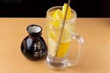 人気『かちかちレモンサワー』