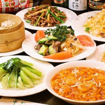 中華料理 翠苑 有明店