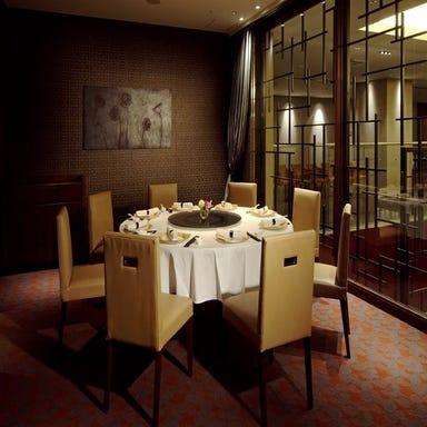 ホテルアソシア静岡 中国料理 梨杏  店内の画像