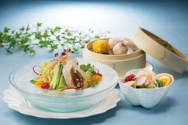 ホテルアソシア静岡 中国料理 梨杏  こだわりの画像