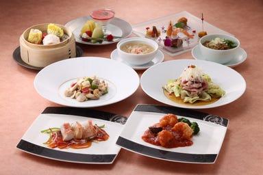 ホテルアソシア静岡 中国料理 梨杏  コースの画像
