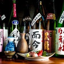 日本酒、葡萄酒と選りすぐりをご用意