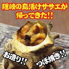 海鮮・地どり 志な乃亭 天満橋店