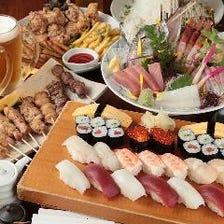 お寿司付コースでご宴会 3,400円~