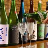すべての日本酒が均一価格です