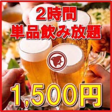 肉すし・焼鳥食べ放題 完全個室 千鳥 本川越店 コースの画像