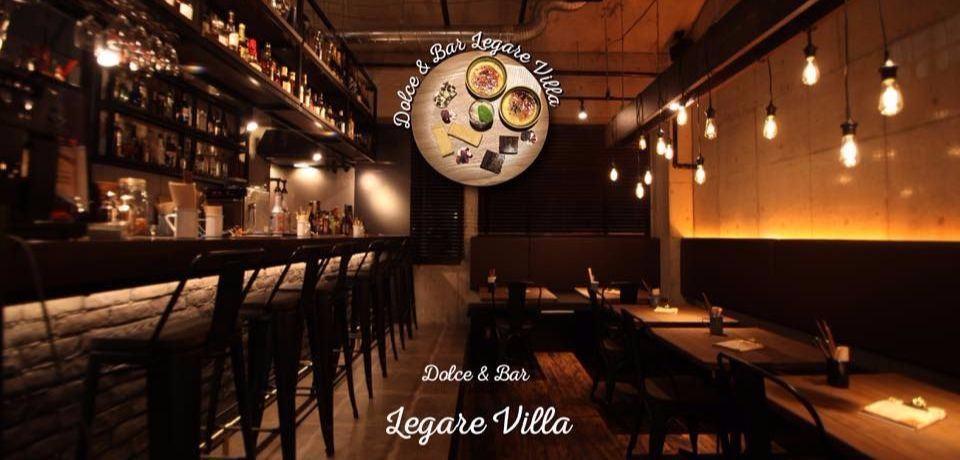 DOLCE&BAR LEGARE VILLA 神戸三宮