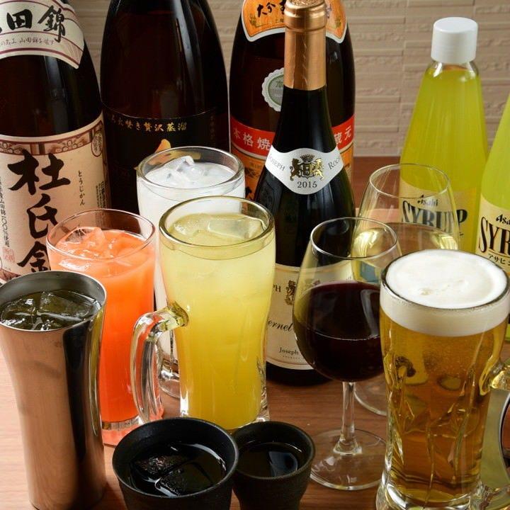 飲み放題の内容はお好みでグレードアップすることができます。