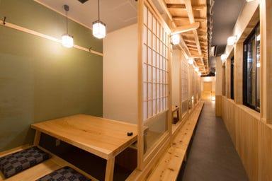 魚菜 八風 岩出店 店内の画像