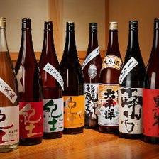 和歌山の日本酒を季節ごとに揃える!
