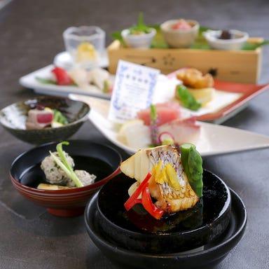 近畿大学水産研究所 グランフロント大阪店 コースの画像