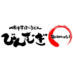 びんむぎ 軽井沢店