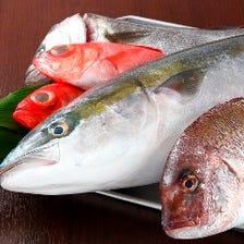 厳選して仕入れる鮮魚