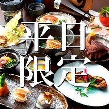 【月曜~木曜限定特別コース!】乾杯スパークリング日本酒+デザート一品付 旬彩コース 2時間飲み放題