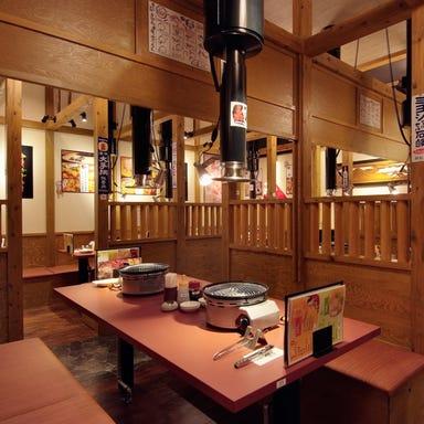 赤から 富士店 店内の画像