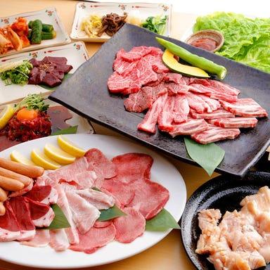 和牛焼肉 だいこく家 京阪守口市駅前店 コースの画像