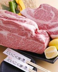 和牛焼肉 だいこく家 京阪守口市駅前店