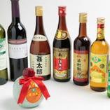 紹興酒は熟成5年以上!『古越龍山 かめだし』がおすすめです