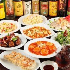 中華料理 向陽飯店(コウヨウハンテン)平塚駅前店