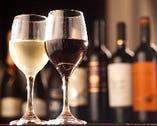 厳選!オーガニックワイン!【【スペイン・フミ―リャ地方】】