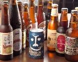 充実のクラフトビール!【神奈川県(サンクトガーレン)】
