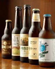 ★話題のクラフトビールを多数ご用意