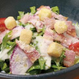 新鮮野菜のシーザーサラダ