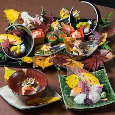 日本料理花ゆず  こだわりの画像
