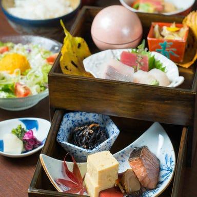 日本料理花ゆず  メニューの画像