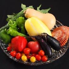 中伊豆産 無農薬野菜にこだわる