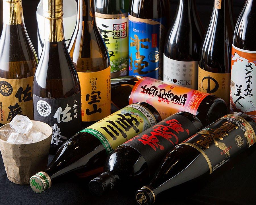 プレミアム飲み放題!九州のご当地ハイボール、地酒、地焼酎、希少な果実酒も!贅沢飲み会に!