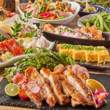 甲州料理と肉と旨い肴×個室居酒屋 炙‐ABURI‐ 甲府駅前店  コースの画像