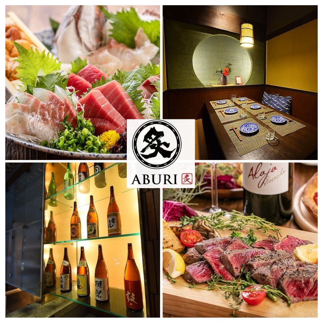 甲州料理と肉と旨い肴×個室居酒屋 炙‐ABURI‐ 甲府駅前店