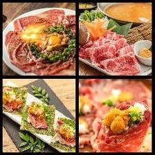 厳選の食材・季節の素材を使った料理